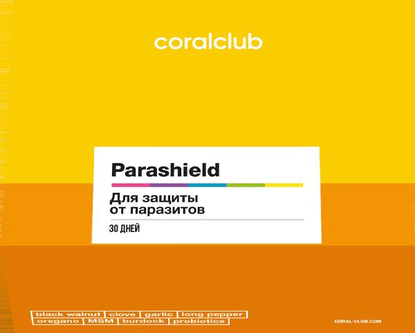 Parashield_RU_600_px