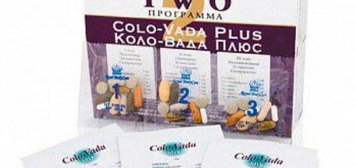 Программа Коло-Вада Плюс