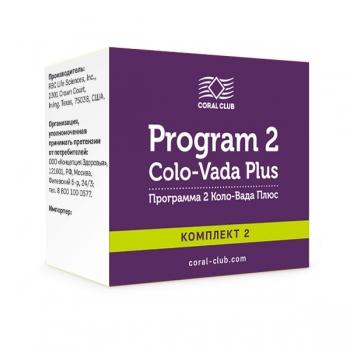 Program 2 Colo-Vada packet 2