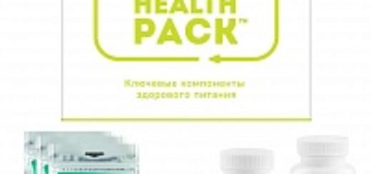 Упаковка Здоровья на каждый день Daily Health Pack