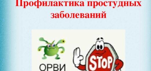 stop_gripp